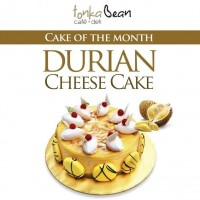 Durian Cheese Cake